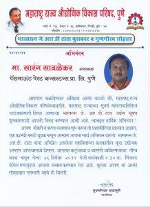 Termite Pest Control Services in Pune